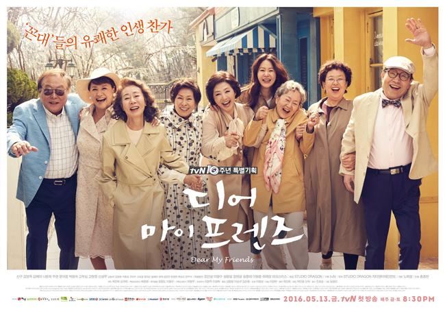 Dear My Friends: Câu chuyện siêu ấm áp về các quý bà từ biên kịch Its Okay, Thats Love - Ảnh 1.