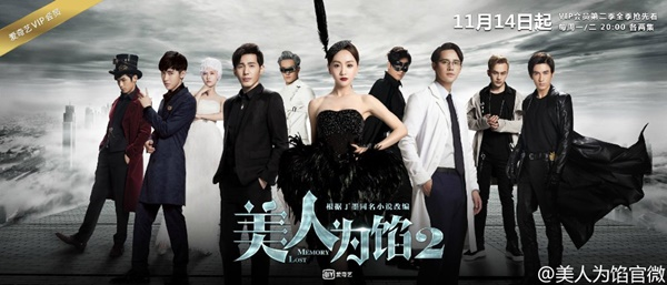 Chết cười Dương Dung nói xấu sau lưng Bạch Vũ và cái kết bất ngờ trong phim Truy tìm ký ức