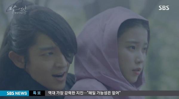 """""""Moon Lovers"""": IU hoá nữ tì vì từ chối làm """"mẹ kế"""" của các hoàng tử - Ảnh 5."""
