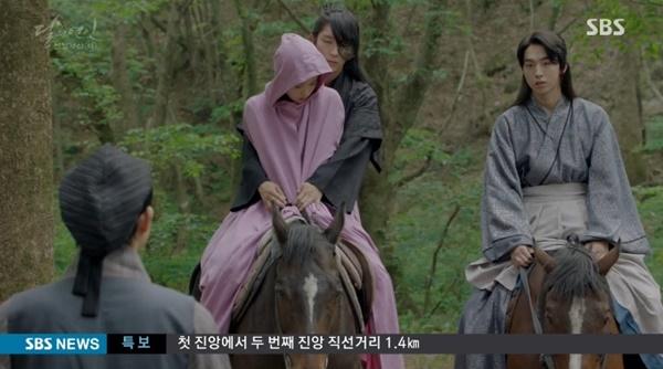 """""""Moon Lovers"""": IU hoá nữ tì vì từ chối làm """"mẹ kế"""" của các hoàng tử - Ảnh 6."""