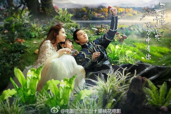 """Hai phim của Dương Mịch và Lưu Diệc Phi vướng nghi án """"kèn cựa"""" nhau - Ảnh 3."""