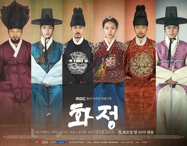"""Điểm danh những bộ phim truyền hình """"gây bão"""" xứ Hàn năm 2015 - Ảnh 2."""