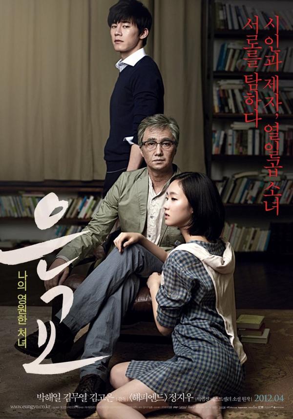 "Kim Go Eun - ""Nàng thơ"" trong ""Cheese In The Trap"" là ai? - Ảnh 5."