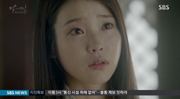 """""""Moon Lovers"""": IU hoá nữ tì vì từ chối làm """"mẹ kế"""" của các hoàng tử - Ảnh 11."""