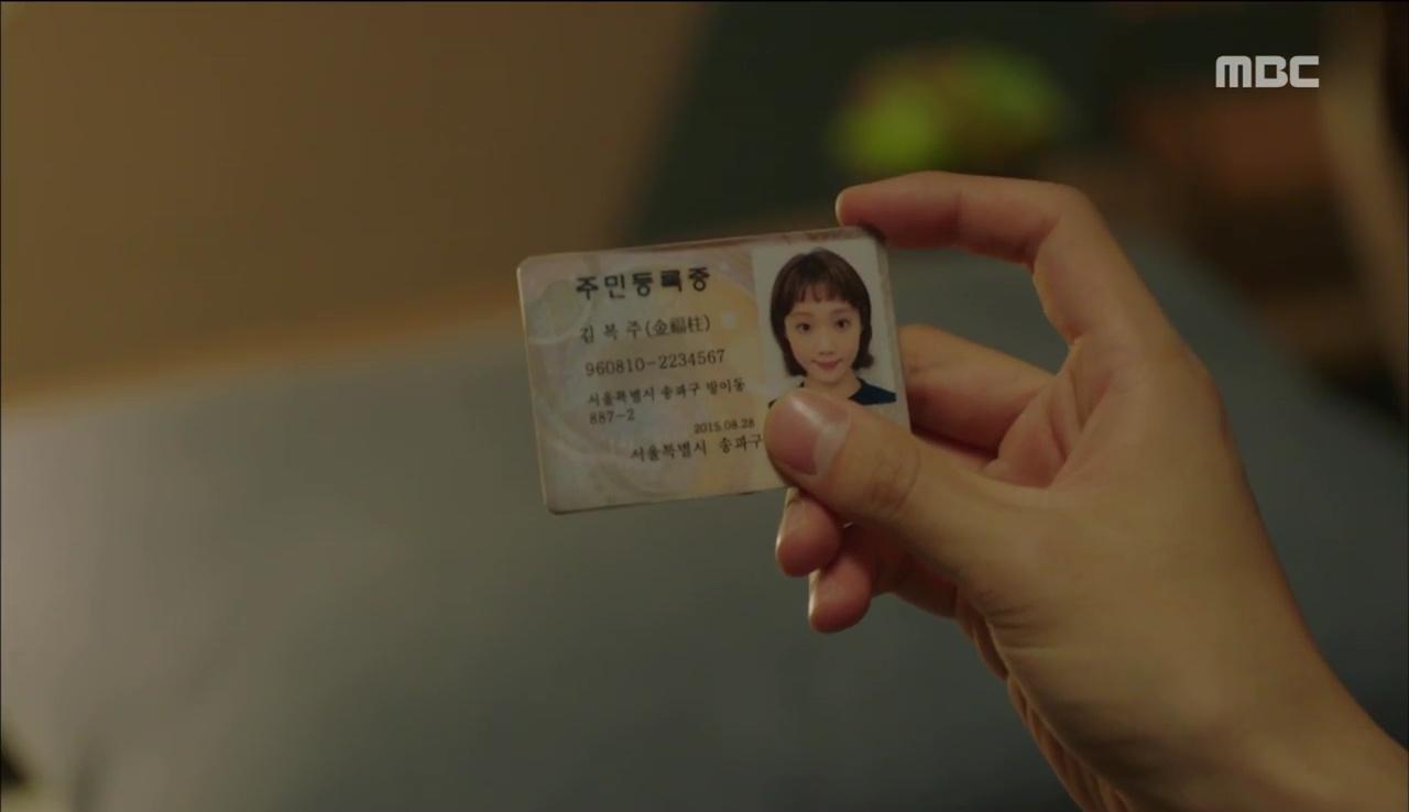 """""""Tiên Nữ Cử Tạ"""": Vì ghen, Nam Joo Hyuk hôn Lee Sung Kyung để đánh dấu chủ quyền - Ảnh 7."""