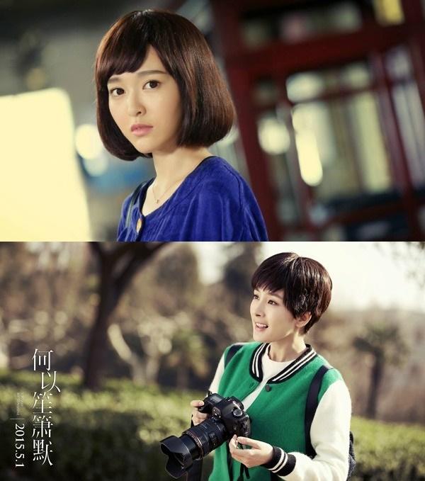 """Hai phim của Dương Mịch và Lưu Diệc Phi vướng nghi án """"kèn cựa"""" nhau - Ảnh 8."""