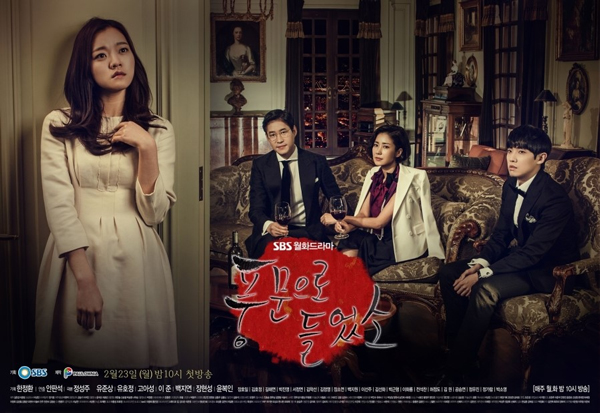 """Điểm danh những bộ phim truyền hình """"gây bão"""" xứ Hàn năm 2015 - Ảnh 5."""
