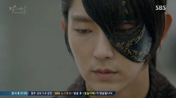 """""""Moon Lovers"""": IU hoá nữ tì vì từ chối làm """"mẹ kế"""" của các hoàng tử - Ảnh 15."""
