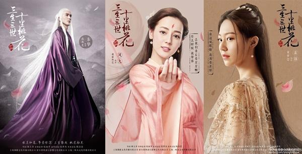 """Hai phim của Dương Mịch và Lưu Diệc Phi vướng nghi án """"kèn cựa"""" nhau - Ảnh 10."""