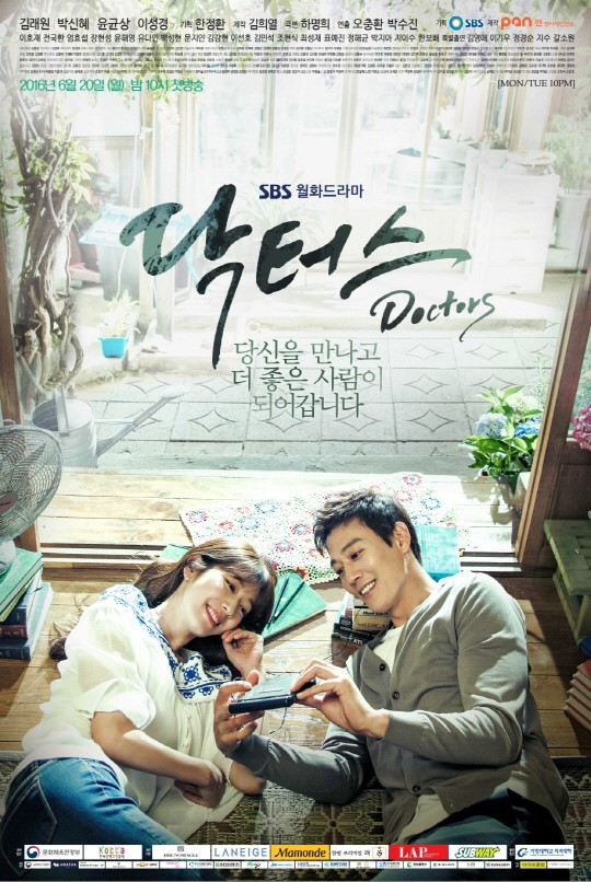 """Park Shin Hye """"hổ báo"""" bẻ tay, tung cước trong teaser mới của """"Doctors"""" - Ảnh 28."""