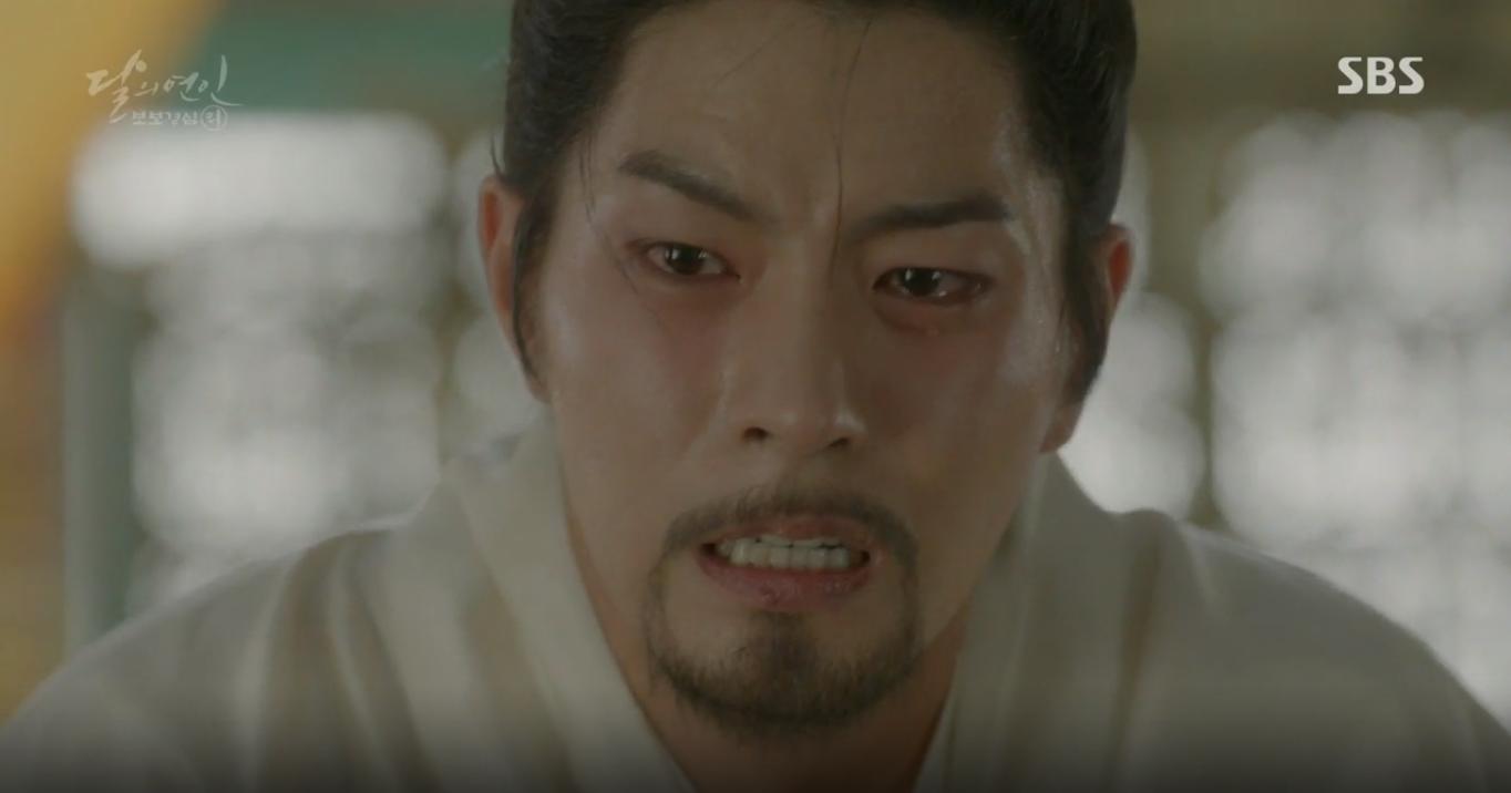 """""""Moon Lovers"""": IU tự phong người yêu làm vua - Ảnh 1."""