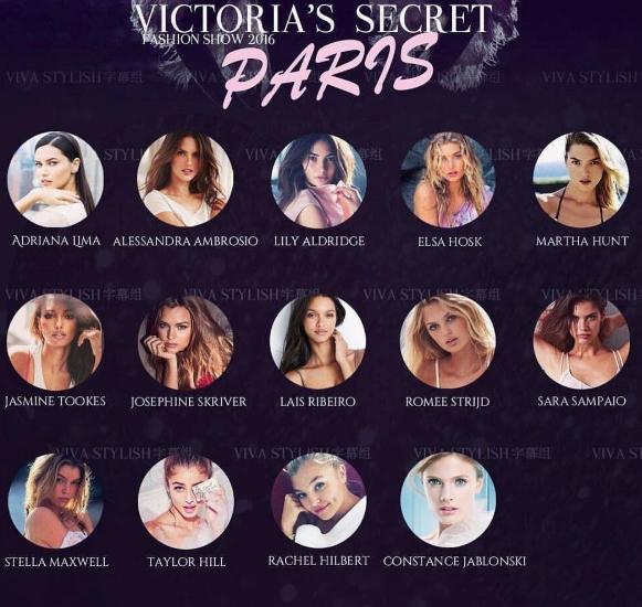 Victorias Secret Show năm nay sẽ tiến công đến Paris, hé lộ thiết kế mới toanh! - Ảnh 2.