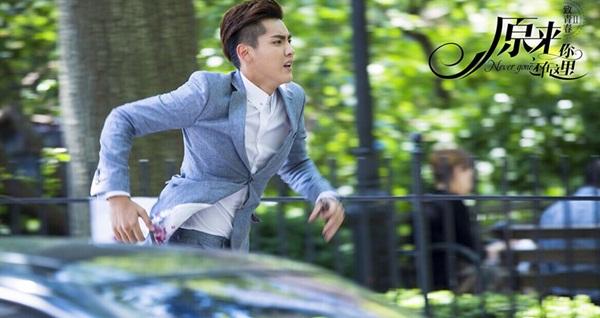"""Ngô Diệc Phàm bị netizen Trung chê diễn xuất gượng gạo trong """"Hóa Ra Anh Vẫn Ở Đây"""" - Ảnh 3."""