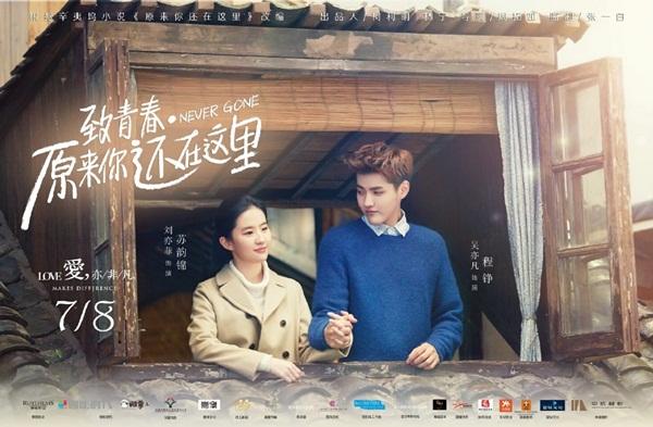 """Ngô Diệc Phàm bị netizen Trung chê diễn xuất gượng gạo trong """"Hóa Ra Anh Vẫn Ở Đây"""" - Ảnh 7."""