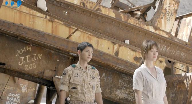 Đây sẽ là hòn đảo trong tuần trăng mật của cặp đôi trong mơ Song Joong Ki - Song Hye Kyo? - Ảnh 7.