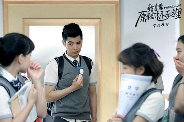 """Ngô Diệc Phàm đẹp lấn át các nam diễn viên khác trong """"Hóa Ra Anh Vẫn Ở Đây"""" - Ảnh 10."""