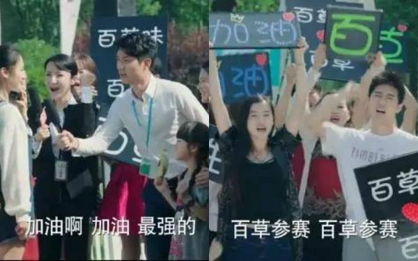 """Cả Ji Chang Wook cũng chẳng cứu được """"Thiếu Nữ Toàn Phong 2"""" - Ảnh 10."""