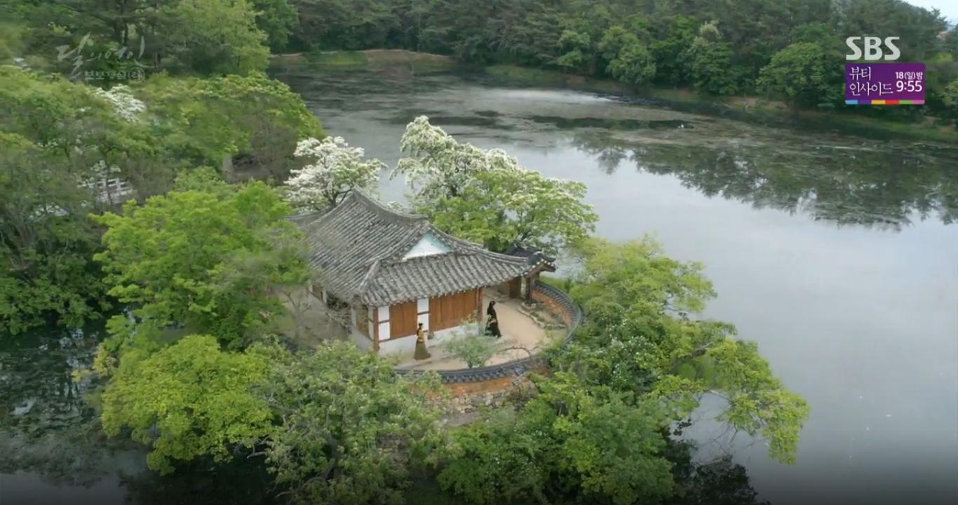 Moon Lovers: Tứ hoàng tử Lee Jun Ki chính thức hạ chiếc mặt nạ trước mặt IU - Ảnh 24.