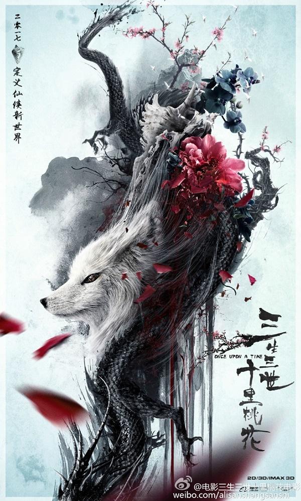 """Hai phim của Dương Mịch và Lưu Diệc Phi vướng nghi án """"kèn cựa"""" nhau - Ảnh 11."""