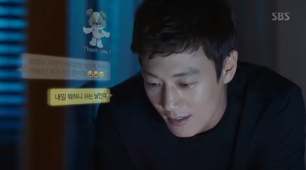 """""""Doctors"""": Yoon Kyun Sang bày tỏ tình cảm của mình với tình địch Kim Rae Won - Ảnh 10."""