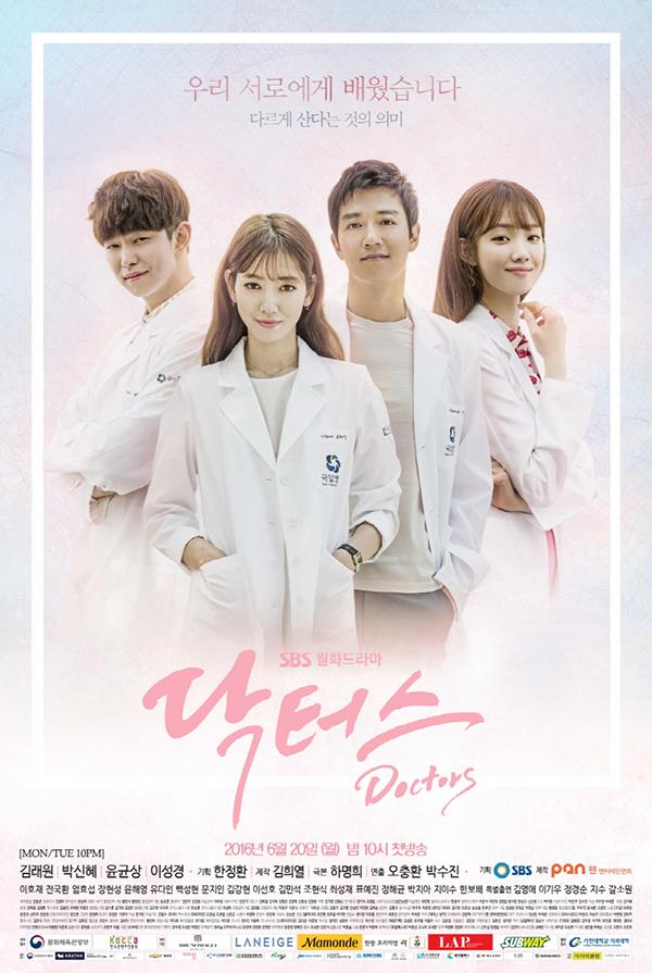 Sau Hậu Duệ Mặt Trời, Doctors chính là thứ cứu rỗi mọt phim Hàn - Ảnh 14.