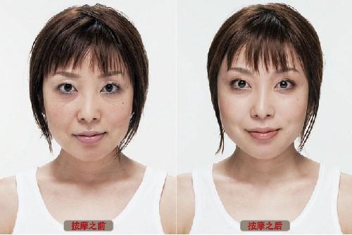 Dù 60 tuổi vẫn sẽ giữ được làn da sáng mịn như mới đôi mươi nhờ cách massage kiểu Nhật - Ảnh 3.