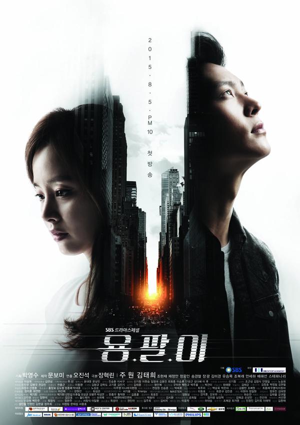 """Điểm danh những bộ phim truyền hình """"gây bão"""" xứ Hàn năm 2015 - Ảnh 7."""