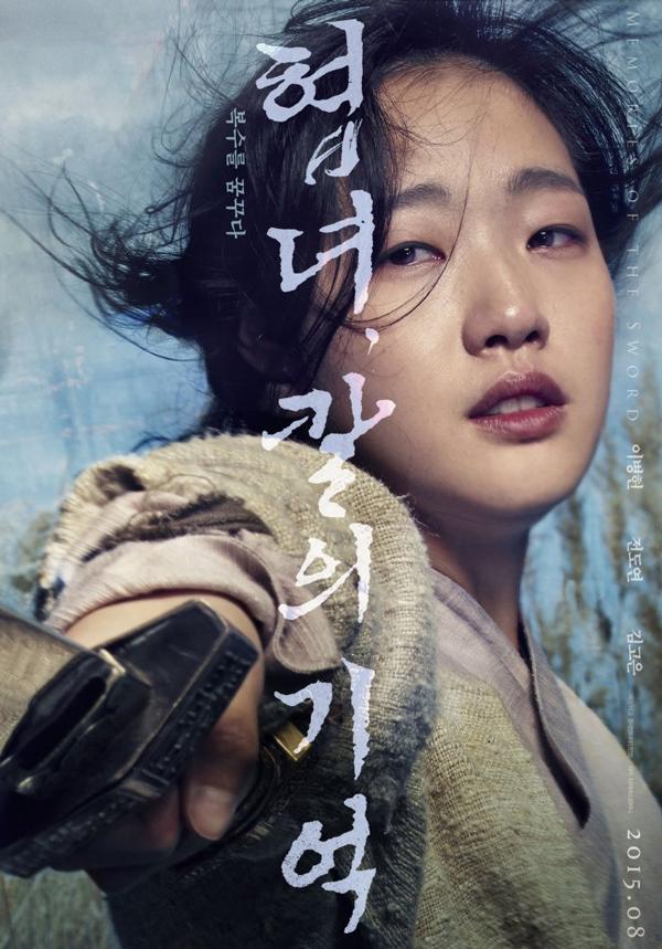 "Kim Go Eun - ""Nàng thơ"" trong ""Cheese In The Trap"" là ai? - Ảnh 13."