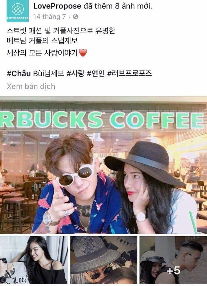 Châu Bùi và bạn trai khoe ảnh du lịch siêu chất tại Hàn Quốc - Ảnh 5.