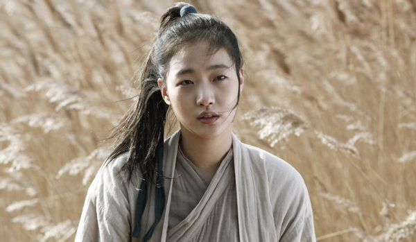 "Kim Go Eun - ""Nàng thơ"" trong ""Cheese In The Trap"" là ai? - Ảnh 14."