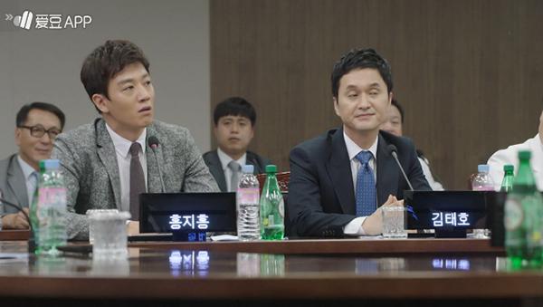 """""""Doctors"""": Không nhịn được cười với chuỗi bi kịch của Yoon Kyun Sang - Ảnh 18."""