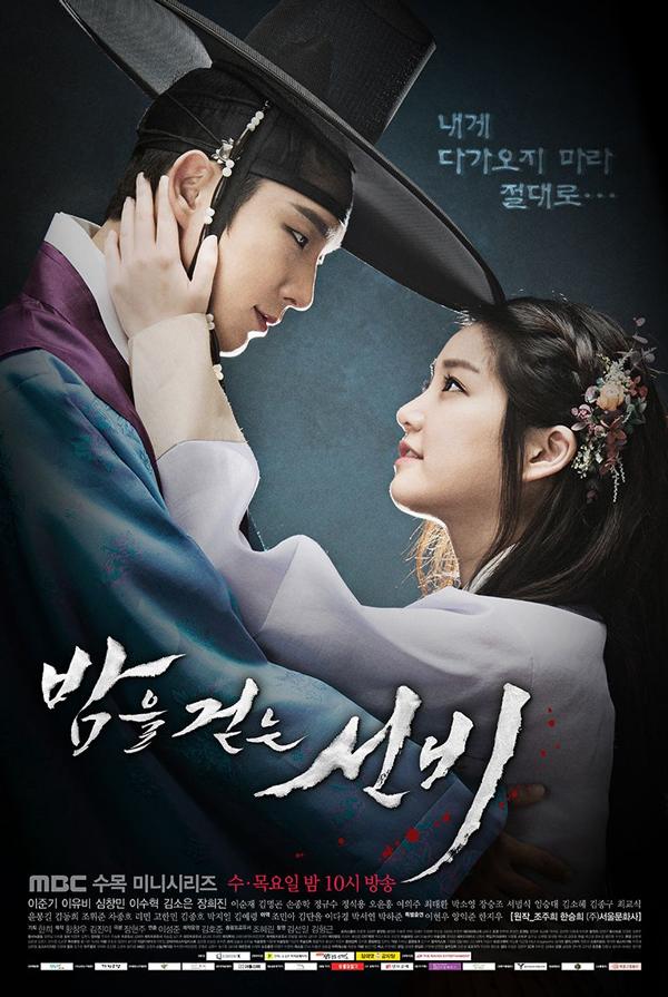 """Điểm danh những bộ phim truyền hình """"gây bão"""" xứ Hàn năm 2015 - Ảnh 8."""