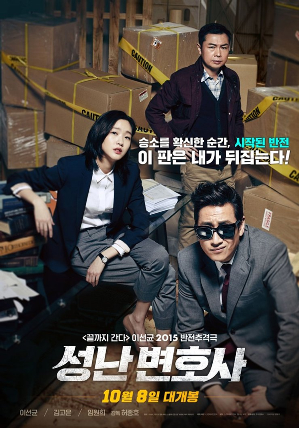 "Kim Go Eun - ""Nàng thơ"" trong ""Cheese In The Trap"" là ai? - Ảnh 15."