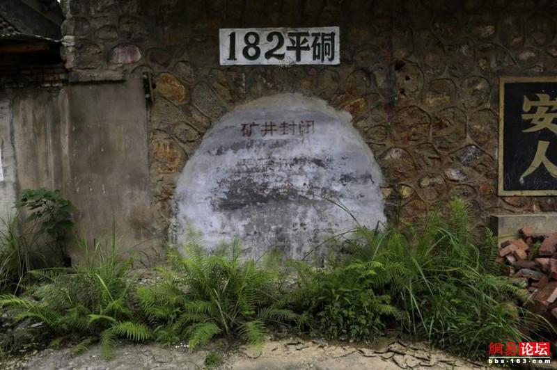 Khung cảnh hoang tàn ở ngôi làng ung thư nổi tiếng Trung Quốc khiến nhiều người không khỏi rùng mình - Ảnh 20.