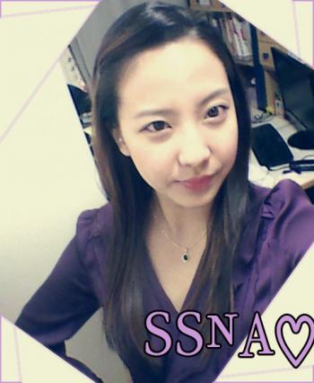 Bora song joong ki dating quotes 5
