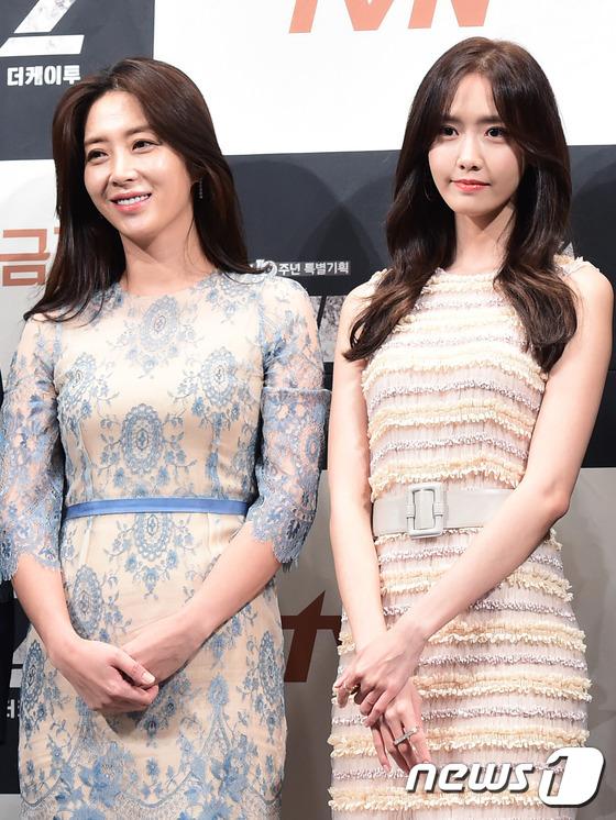"""Yoona và Ji Chang Wook trong """"The K2"""" thân thiết dự họp báo 14"""