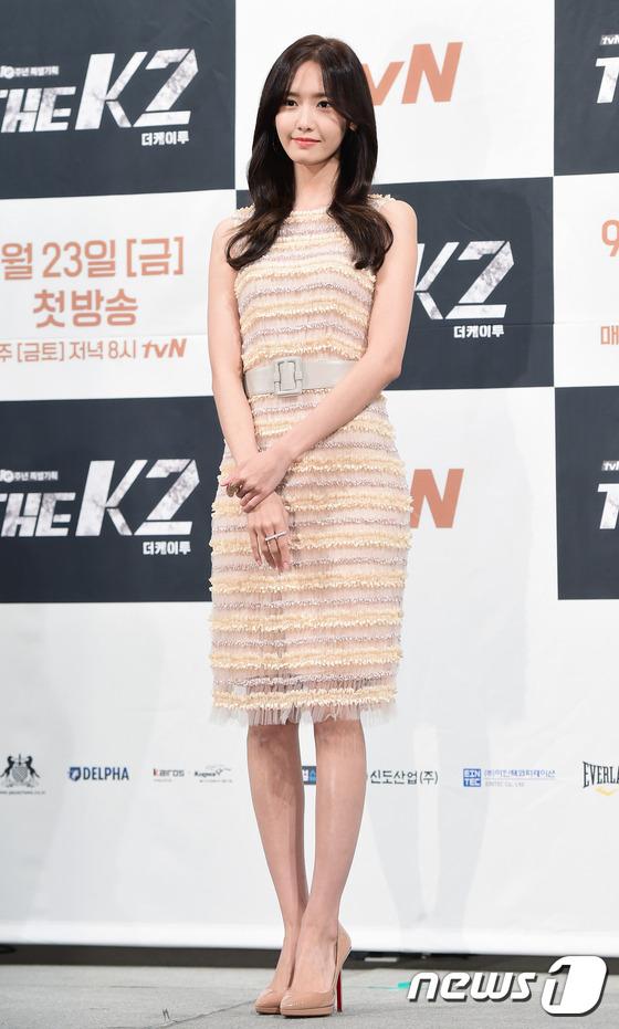 """Yoona và Ji Chang Wook trong """"The K2"""" thân thiết dự họp báo 2"""