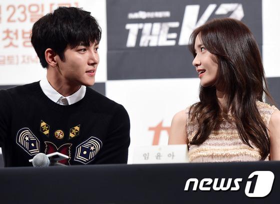 """Yoona và Ji Chang Wook trong """"The K2"""" thân thiết dự họp báo 11"""