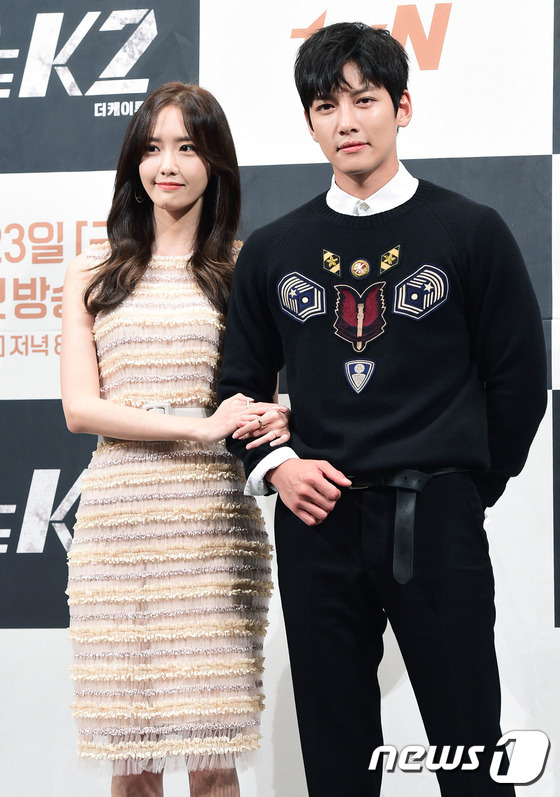 """Yoona và Ji Chang Wook trong """"The K2"""" thân thiết dự họp báo 8"""