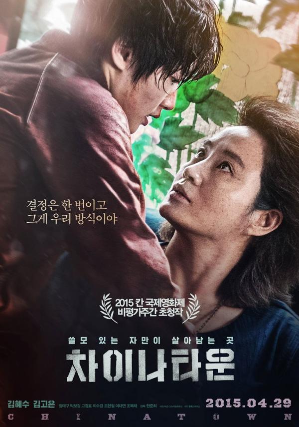 "Kim Go Eun - ""Nàng thơ"" trong ""Cheese In The Trap"" là ai? - Ảnh 17."