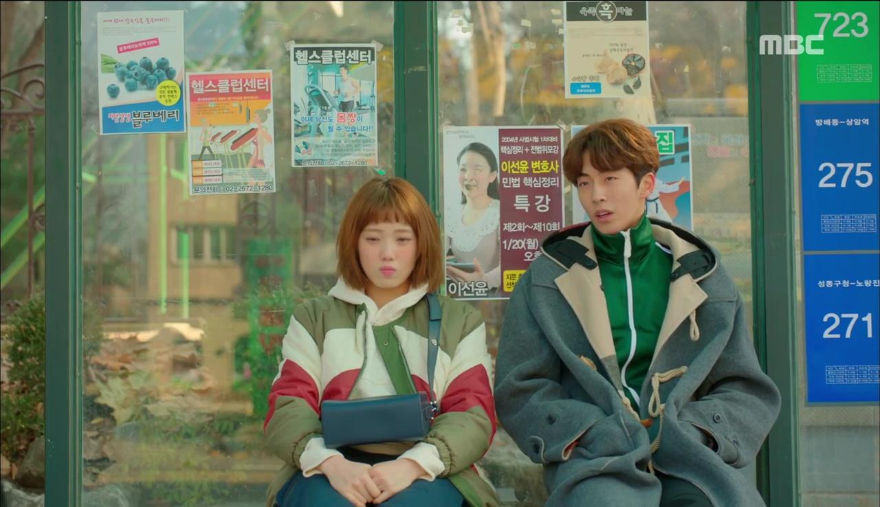 Tiên Nữ Cử Tạ: Quá thân thiết với Lee Sung Kyung, Nam Joo Hyuk bị mang tiếng xấu - Ảnh 21.
