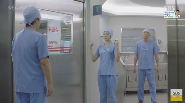 """Doctors"": Scandal của Kim Rae Won, Park Shin Hye có nguy cơ bị ""đào mộ"" - Ảnh 7."