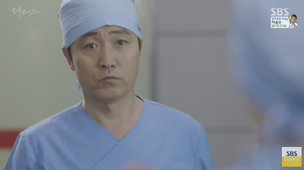 """Doctors"": Scandal của Kim Rae Won, Park Shin Hye có nguy cơ bị ""đào mộ"" - Ảnh 8."