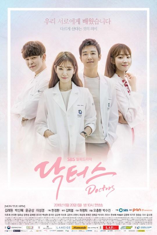 """Park Shin Hye """"hổ báo"""" bẻ tay, tung cước trong teaser mới của """"Doctors"""" - Ảnh 29."""