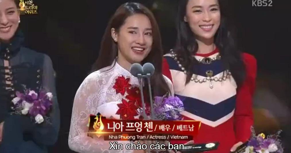 Nhã Phương bất ngờ thắng giải Ngôi sao Châu Á tại Seoul International Drama Awards 2016 - Ảnh 3.