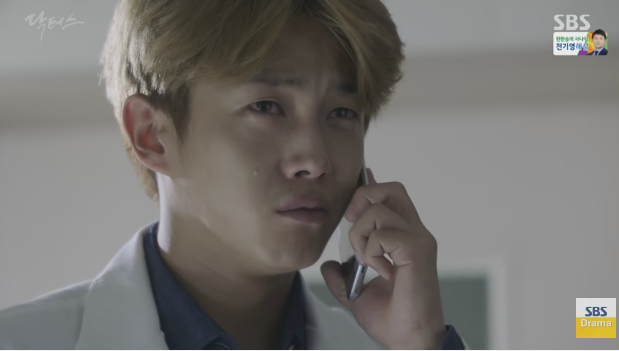 """Doctors"": Scandal của Kim Rae Won, Park Shin Hye có nguy cơ bị ""đào mộ"" - Ảnh 22."
