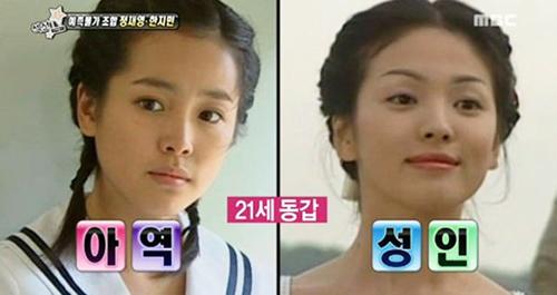 Không chỉ Song Hye Kyo và Lee Byung Hun thay đổi sau cơn sốt All In ngày ấy - Ảnh 5.