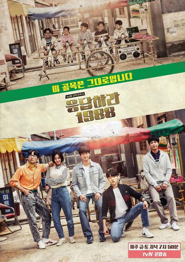 """Điểm danh những bộ phim truyền hình """"gây bão"""" xứ Hàn năm 2015 - Ảnh 13."""