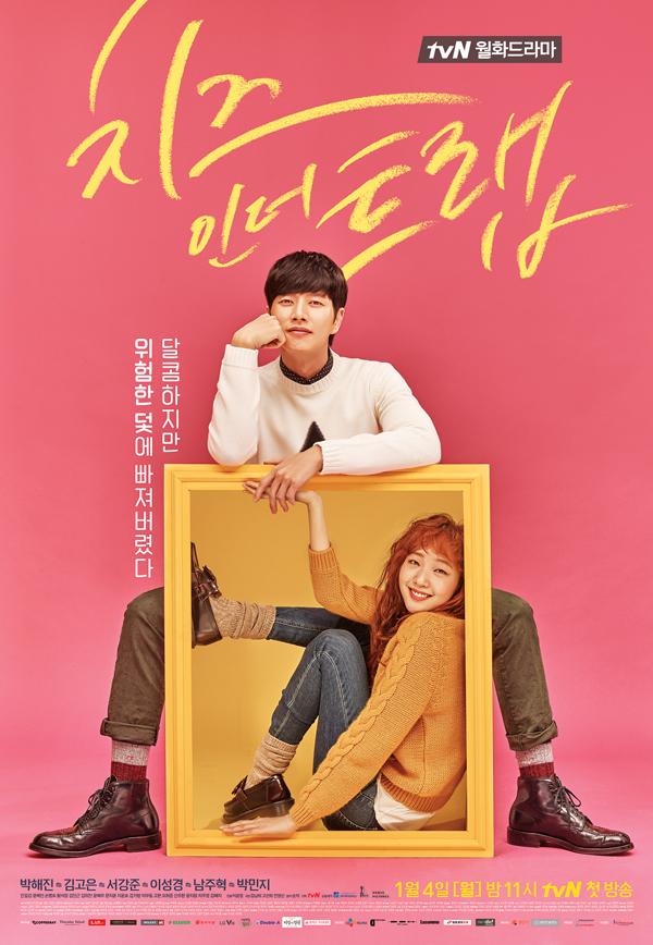 "Kim Go Eun - ""Nàng thơ"" trong ""Cheese In The Trap"" là ai? - Ảnh 22."