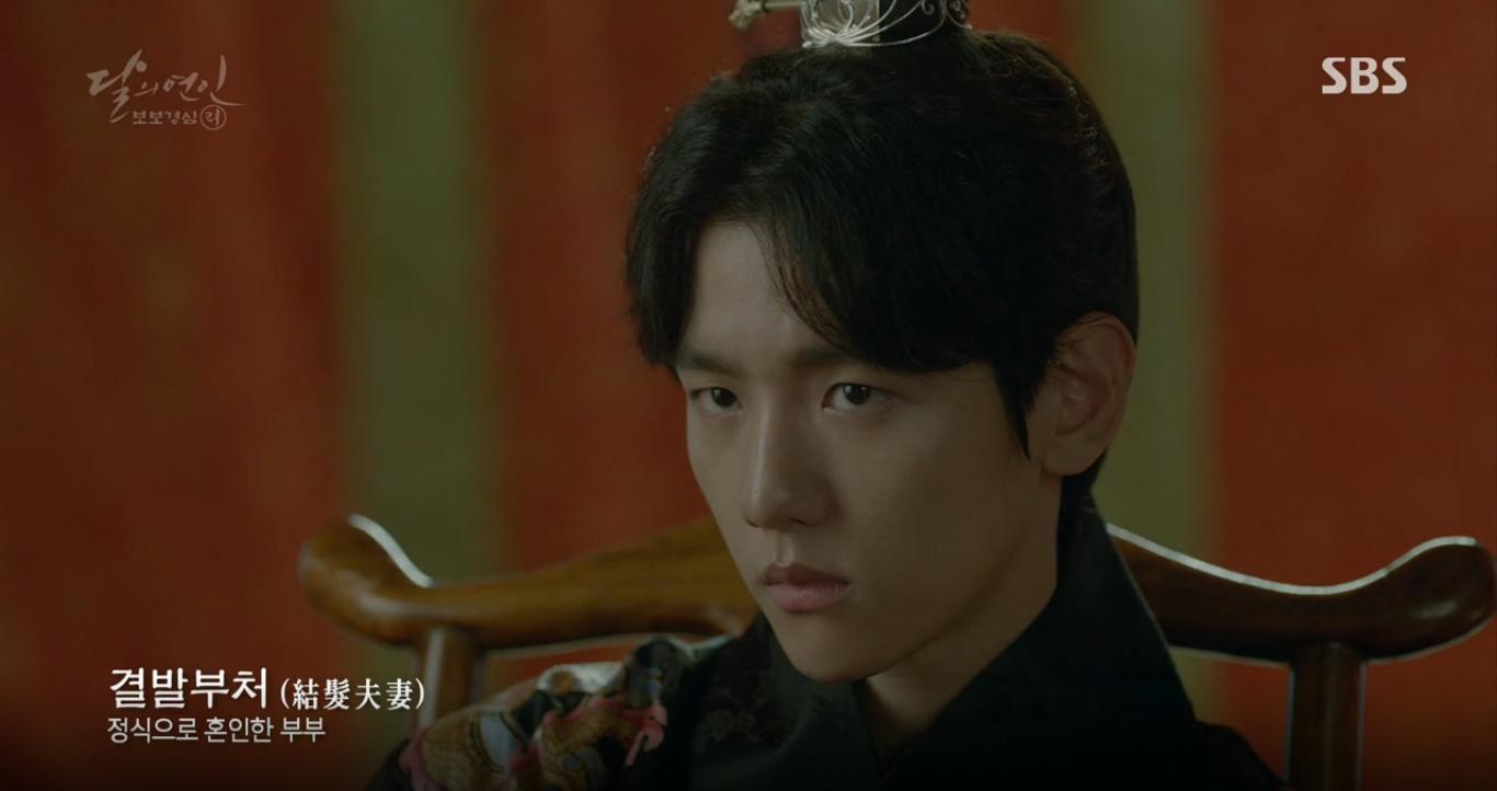Moon Lovers: Hoàng tử Baekhyun sống chết đòi tự tử để không phải thành thân - Ảnh 2.